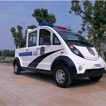 西安电动观光车,西安电动巡逻车,进口配置,电动观光车