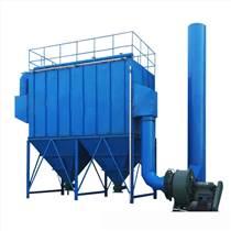鑄造廠除塵器的特點是采用雙錐形塔除塵