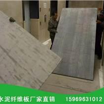 厂家供应郑州市钢结构夹层楼板-水泥纤维板