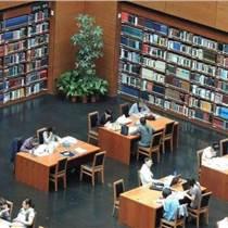 企业图书管理软件