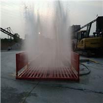 供應婁底建筑工地洗輪機價格 工程沖洗平臺尺寸