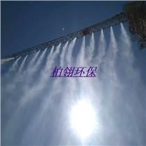 供應株洲工地降塵塔吊噴淋 建筑工地塔吊噴淋設備
