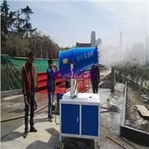 供應湘潭工地霧炮機價格,工程自動霧炮機多少錢