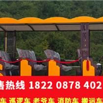 陕西公园观光车 景区观光小火车 电动小火车