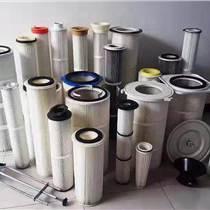 煙塵凈化器用濾筒 高精度高效率低阻力過濾材料  深層