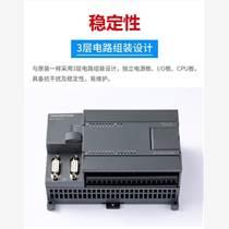 PC-2000-42