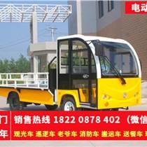 厂内电动四轮运输车 蓄电池平板搬运车 工厂电瓶货车