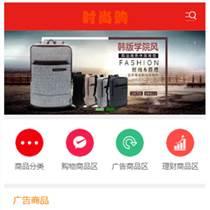 熊貓科技推廣發時尚購新零售手機商城