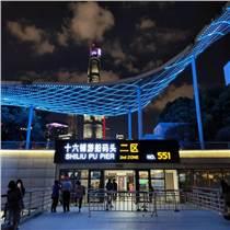 浦江游覽觀光 十六鋪碼頭觀光船票 浦江游船租賃價格