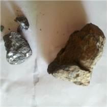 礦石檢測 土壤檢測 深圳檢測中心 深圳市珍偉測科技有