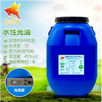 水性光油深圳廠家直銷與批發SH-101