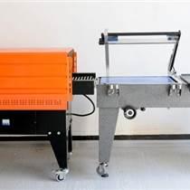 花盆氣動L型套膜收縮機