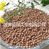 麥飯石陶瓷顆粒球  凈水陶粒