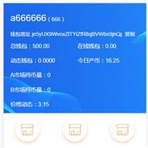 熊猫科技开发分红系统VDC制度
