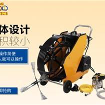 大型油煙管道清洗機 KT-8001油煙管道清洗機 煙