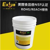 卓越EXLUB FM100食品級潤滑脂 食品級復合鋁