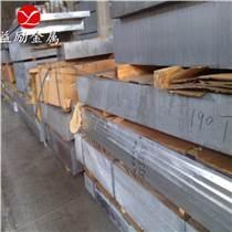 7075铝合金是一种冷处理锻压合金,强度高,远胜于软