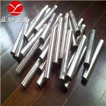 厂家直销BFe10-1-1白铜