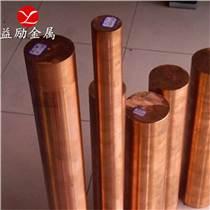 C17510铍镍铜上海最低报价