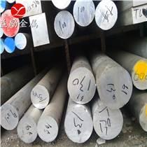 德国铝材Alumec89铝合金货源充足,欢迎致电咨询