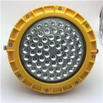 防爆燈具照明回路