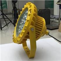BFC8183迷你防爆燈 LED防爆吸頂燈