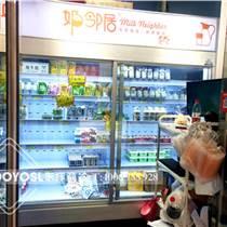 牛奶冷藏柜牛奶保鮮柜牛奶展示柜廠家直銷