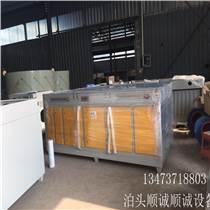 UV光氧催化廢氣處理設備廠家