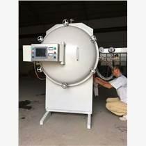 河南三博真空氣氛爐操作簡單方便