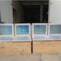 安徽省力盾防爆計算機廠家直銷混合型場所專用