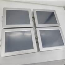 蚌埠市防爆計算機廠家定制直銷