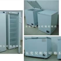 -70度冰箱
