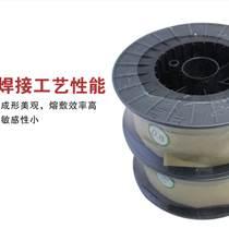 佛山 銅鋁藥芯焊絲生產廠家焊絲廠家 銅及銅合金焊接