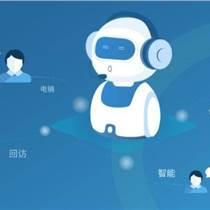 廣東幽瀾多渠道智能客服營銷管理SaaS平臺