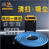 中央空調風管灰塵清洗機 大型管道粉狀物料便攜式風掃一