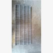 鋼格板鋼格柵板廠家 地溝蓋板價格