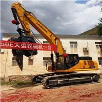 挖掘機高頻破碎錘150破碎錘工程機械廠家現貨