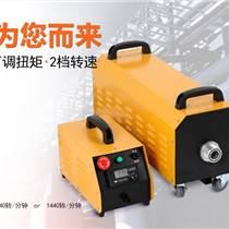 鍋爐管道清洗機 KT-302 安徽快通鍋爐管道清洗機