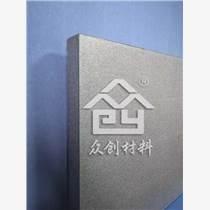 HKS改性聚丙烯材料的應用