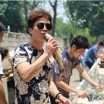 廣州荔灣周末度假野炊燒烤的農家樂