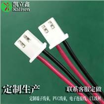 電器連接線生產訂制工廠家用電器訂做加工廠家
