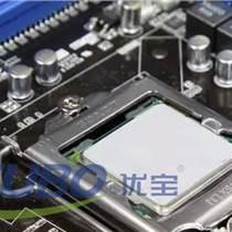 低温阻尼润滑脂,电器导电润滑脂,光学仪器阻尼脂质量好