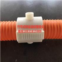 廠家新品問世 橋梁預應力塑料波紋管 竹節式塑料波紋管