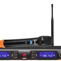 TD780U麥克風,高品質,河南帝邁