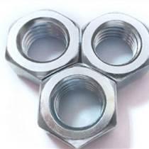 供青海西寧高強度螺母和德令哈鍍鋅螺母價格