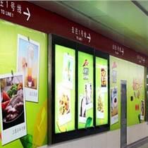 昆明地鐵廣告發布公司