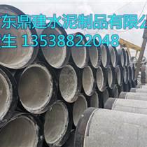 東莞市政改造工程鋼筋混凝土排水管