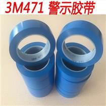 深圳廠家出售3M471黃`綠白色警示膠帶地板膠帶雙面