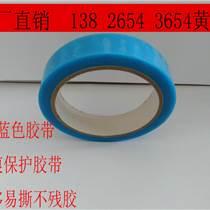 藍色膠帶可移膠帶無殘膠高溫膠帶冰箱專用膠帶