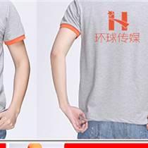 惠州職業裝廠服訂做 惠陽工衣T恤專業生產廠家 可繡花